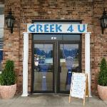 Welcome to Greek 4 U Restaurant.