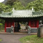 Chinese garden at Kepaniwai Heritage Gardens, Maui, HI