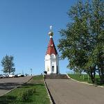 Paraskeva Pyatnitsa Chapel