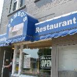Sambo's Restaurant, Port Colborne.