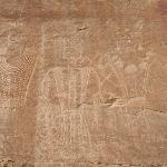 Fremont petraglyphs