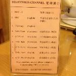Limited TV channels