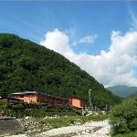 Yuttarino-sato Inaka Foto