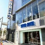 Photo of Super Hotel Kyoto Shijokawaramachi