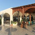 patio / bar area