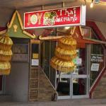 Mariams Thai Restaurant