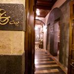 بيت ظفران هوتيل دو شارم