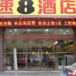 Super 8 Nanjing Jiefang Road