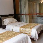 Sanqing Mountain Hotel