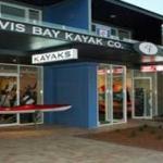 Jervis Bay Kayak Compnay Store