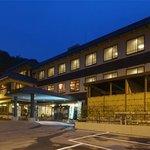 Route Inn Grantia Dazaifu