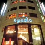 Spadio