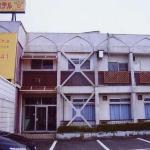 Business Hotel Big U Koyama