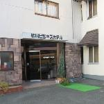 Yanagawa Business Hotel