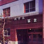 Hotel Fuji