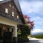 โรงแรม มิฟุจิ