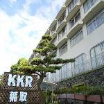 KKR Inatori
