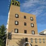 Hotel Himeji Hills