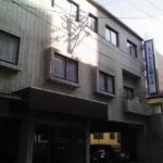 Hotel Tenmonkan Yoshizumi
