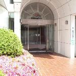 Foto de Kawasaki Hotel Park
