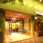 Kadoma Terminal Hotel