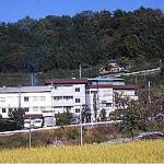 Ryokan Ogawanoyu