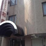 Business Hotel Wako
