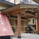 Yadoya Otori