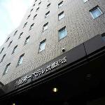 Photo de Kawasaki Daiichi Hotel Musashishinjo