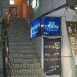 Atsugi City Hotel