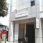 Hotel Hitachi Hills