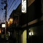 Taishoro