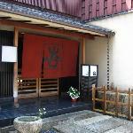 Gion Yoshi-ima