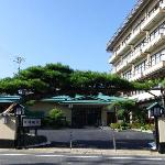 Utsumi-onsen Kohanso