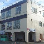 Tosawaya