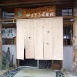 Yamasakiya Ryokan