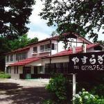 Yasuragiso