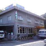 Green House Juen
