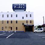 ‪Business Hotel Shintenchi‬