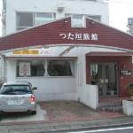 Ito Onsen Tsutagaki Ryokan