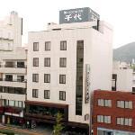 Town Hotel Chiyo