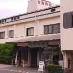 Genkai Ryokan
