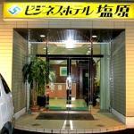 Business Hotel Shiobara