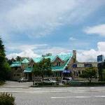 Hotel Sun Palace Karuizawa