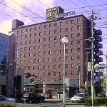 Hotel Alpha One Koriyama