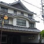 Yabuman Ryokan