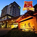 Hotel Zuiho Sakura rikyu