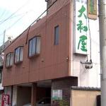 Business hotel Yamatoya
