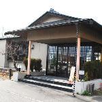 Genbei