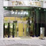 Ashikaga Town Hotel